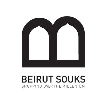 Beiruit_souks_logo.jpg